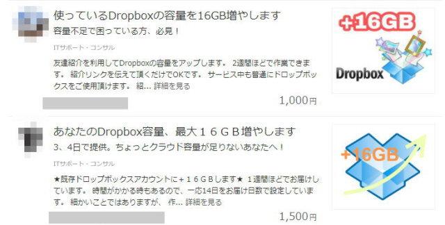 1人会社の業務はGoogleとDropboxで十分