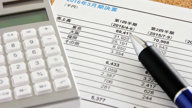 補助金を採択されるために押さえておきたい申請書の書き方の5つのポイント